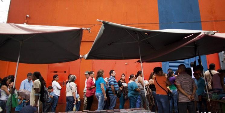 تحریم های آمریکا علیه ونزوئلا جان 40 هزار نفر را گرفته است