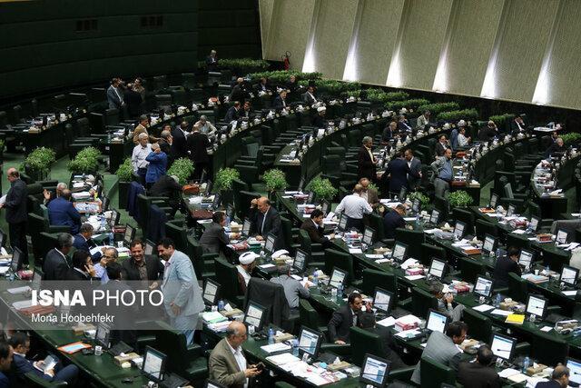 آغاز جلسه علنی مجلس، ادامه رسیدگی به طرح تشدید مجازات اسید پاشی در دستور
