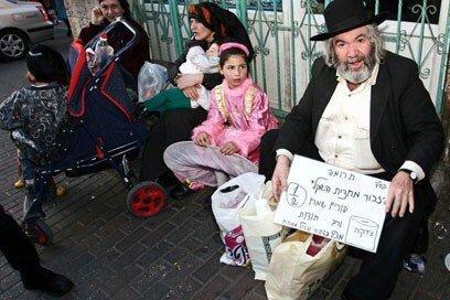 یورو نیوز از خطر فقر برای 100 میلیون اروپایی هشدار داد