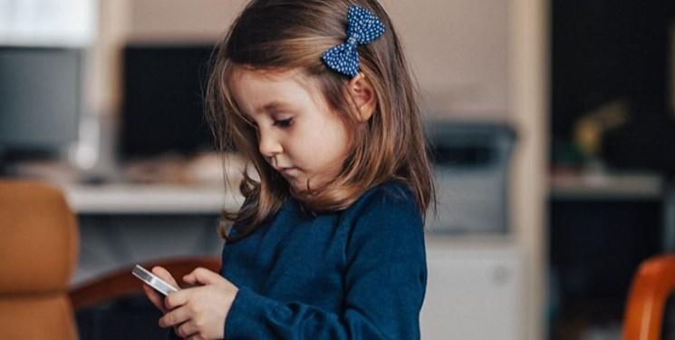طراحی اپلیکیشنی در انگلیس برای حفاظت از بچه ها