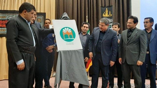لوگوی رویداد بین المللی گردشگری کرمانشاه 2020 رونمایی شد