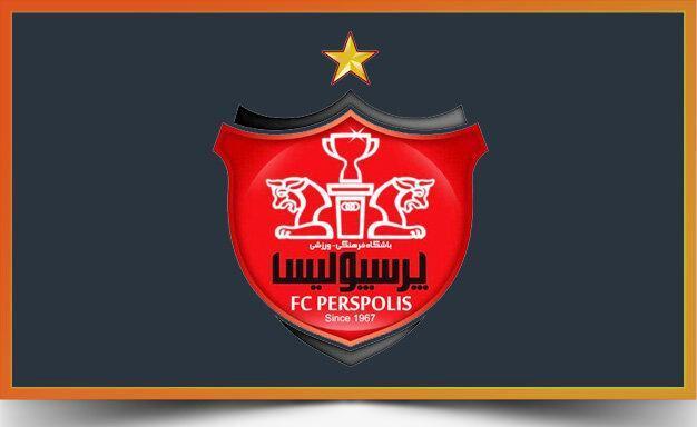 باشگاه پرسپولیس خواستار استفاده از لوگوی ستاره دار شد