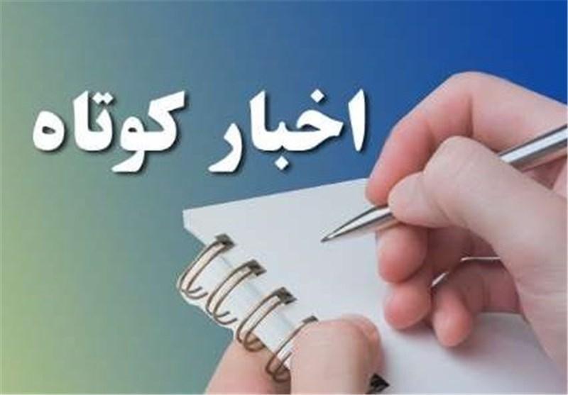 تردد 156 نفر بین قشم و کشور عمان در ایام نوروز 96