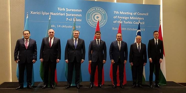 نشست وزرای خارجه سازمان کشورهای ترک زبان در باکو برگزار گردید