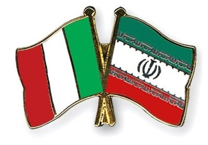ایتالیا طی هفته های آینده روابط مالی با ایران را از سر می گیرد