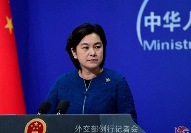 چین: برای حفظ برجام کوشش می کنیم، به تقویت روابطمان با ایران ادامه می دهیم