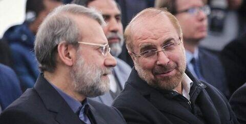 یک حدس ، قالیباف رئیس مجلس ؛ لاریجانی رئیس جمهور