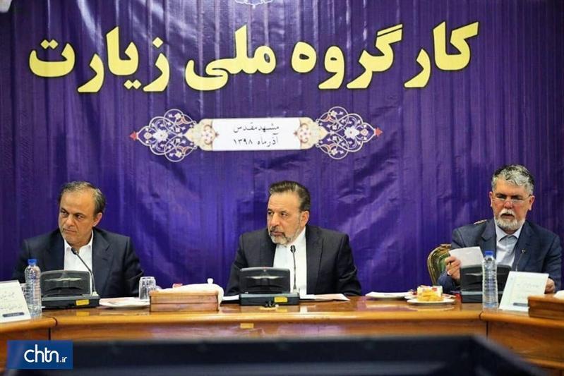 رایزنان فرهنگی ایران در خارج از کشور برای جذب زائران خارجی فعال شوند