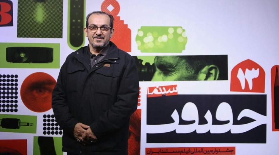علیرضا رضاداد از کاخ جشنواره سینماحقیقت بازدید کرد