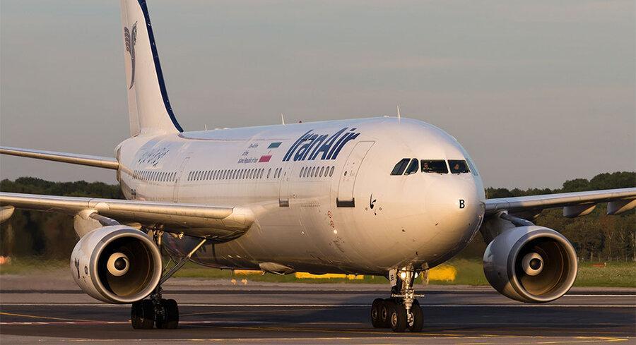 لغو پروازهای سوئد چقدر برای ایران ایر خسارت می آورد؟