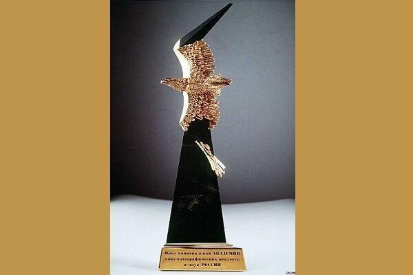 جایزه عقاب طلایی 2020 روسیه نامزدهایش را شناخت