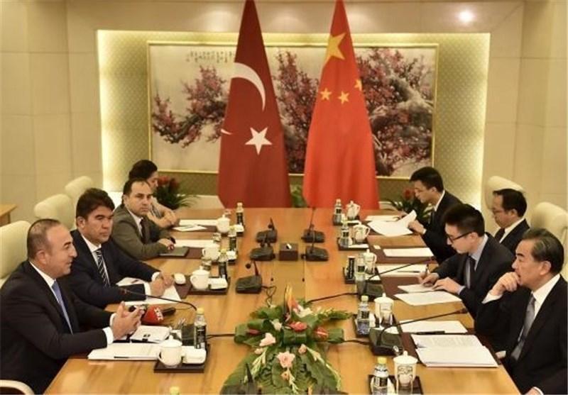 توافق ترکیه و چین برای گسترش همکاری های ضدتروریسم