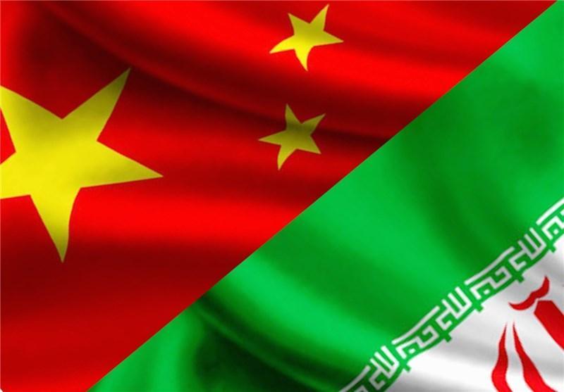 معاهده معاضدت حقوقی دوجانبه کیفری بین ایران و چین تصویب شد