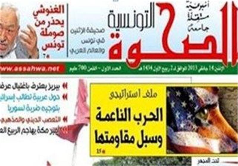 اولین روزنامه شیعی در تونس منتشر شد