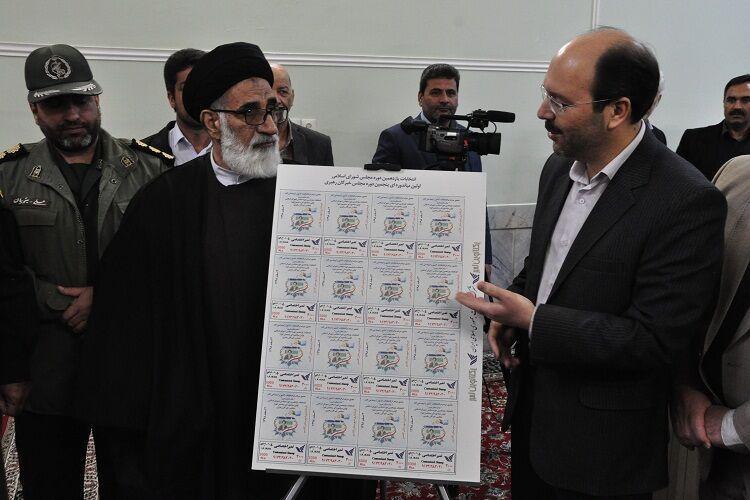 خبرنگاران تمبر اختصاصی انتخابات در کاشمر رونمایی شد