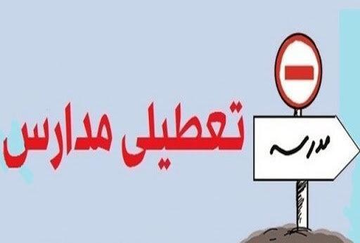 تعطیلی همه مدارس استان سمنان