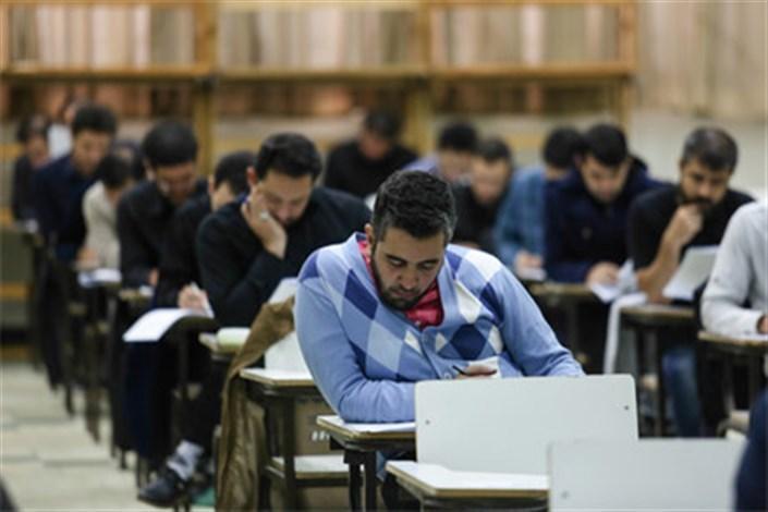 تاریخ برگزاری آزمون غربالگری المپیاد دانشجویان علوم پزشکی تغییر کرد