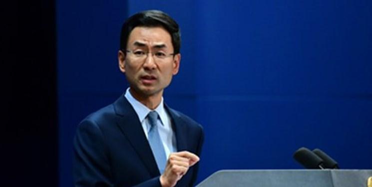 امضای قانون افزایش حمایت از تایوان در آمریکا، واکنش تند پکن را برانگیخت