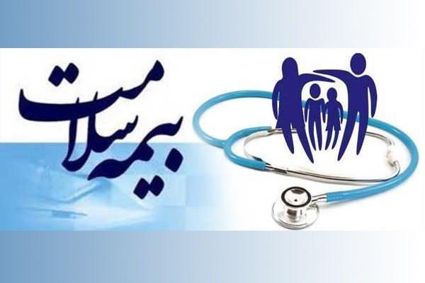 آخرین شرایط پرداخت مطالبات به مراکز درمانی طرف قرارداد