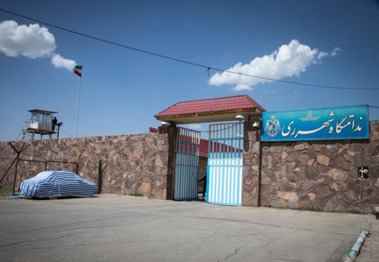 تکذیب ادعاهای عجیب در خصوص شرایط زندان شهرری