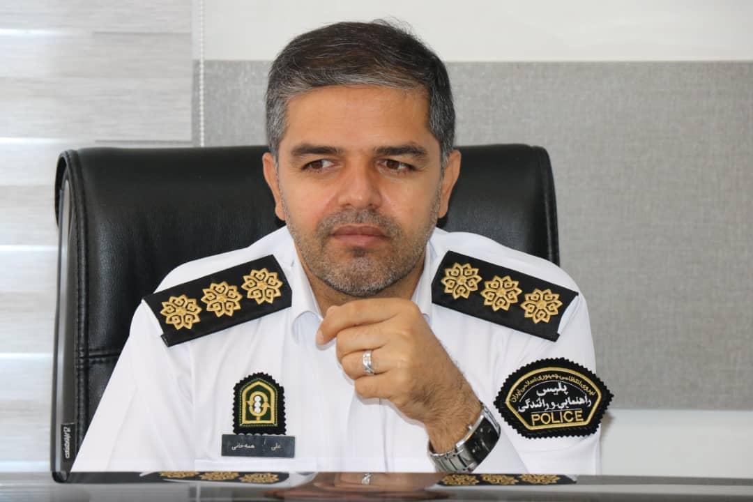 سرهنگ همه خانی معاون آموزش و فرهنگ ترافیک پلیس راهور پایتخت شد
