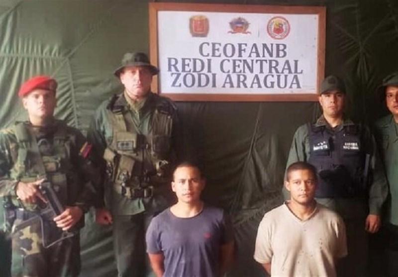 بازداشت 45 نفر در ونزوئلا به اتهام کوشش برای ترور مادورو