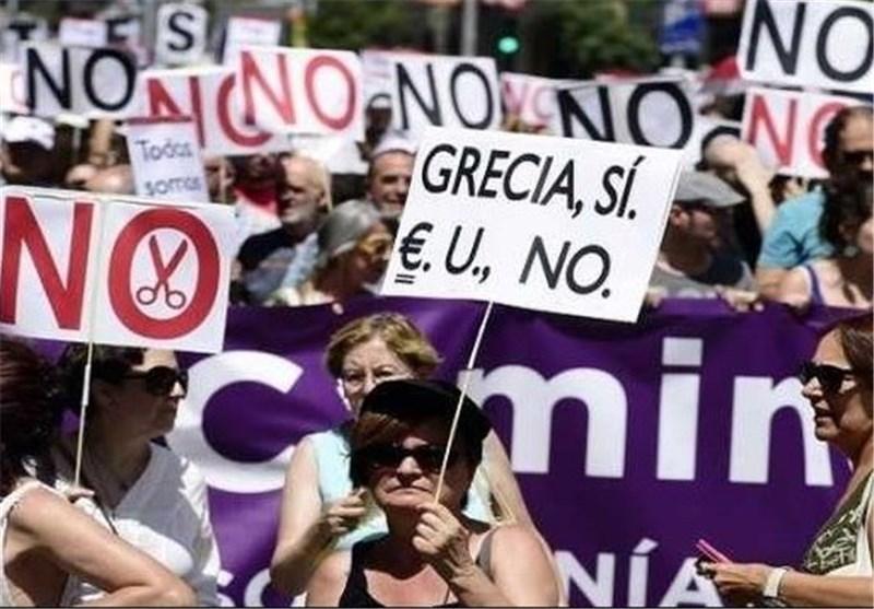 اتحادیه کارمندان دولت یونان خواهان برپایی اعتصاب 24 ساعته شد