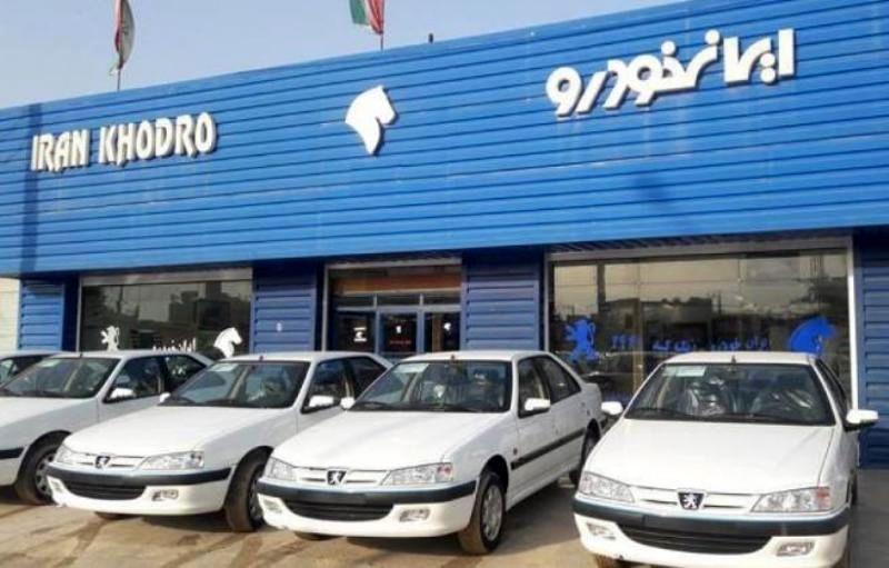 اعلام زمان به صفر رسیدن معوقات پیشین ایران خودرو