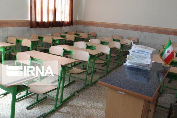 خبرنگاران 15 هزار کلاس درس در کردستان آماده حضور دانش آموزان شد