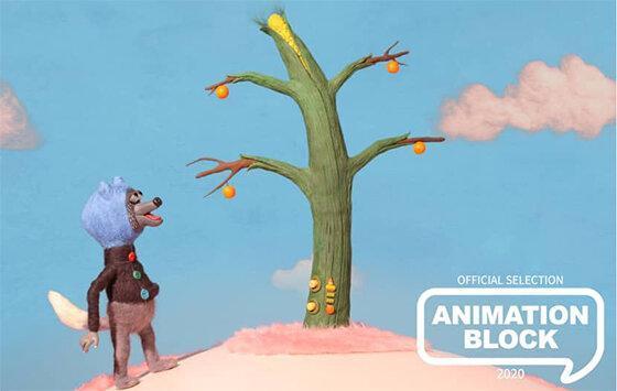 انیمیشن خورده شده در آمریکا