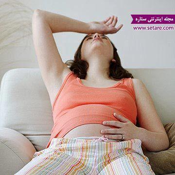 هفته بیست و دوم بارداری - احساس سرگیجه در دوران بارداری