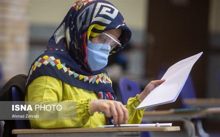 ثبت نام بیش از 43 هزار داوطلب در آزمون دکتری سال 1400