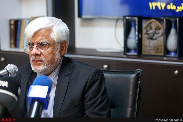درخواست عارف از رئیسی درباره محکومیت مولاوردی