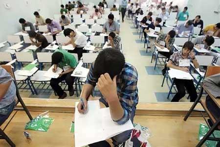 امتحانات نهایی دی ماه حضوری برگزار می شود