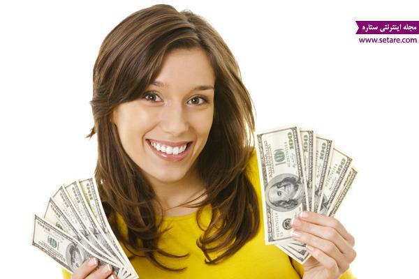 آیا پول عامل خوشبختی در زندگی زناشویی است؟