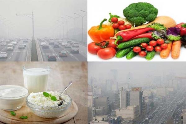 تغذیه مناسب در هنگام آلودگی هوا