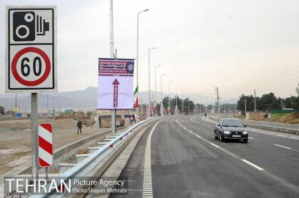 امکان صدور مجوز تردد بین شهری توسط تمامی فرمانداری های استان تهران فراهم شد