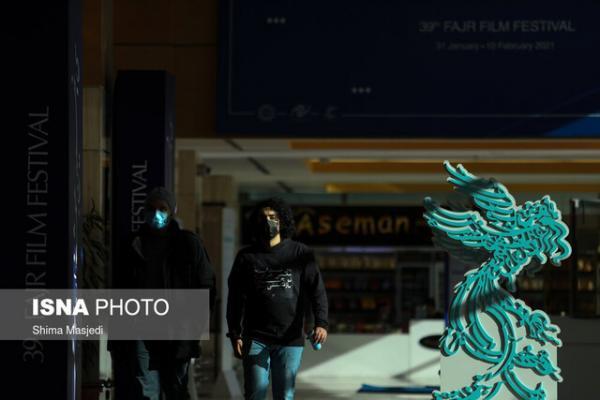 اعلام جدول اکران فیلم های جشنواره فیلم فجر مشهد، بلیت فروشی اینترنتی شروع شد