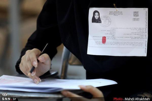 144 هزار داوطلب کنکور دکتری 1400 کارت آزمون دکتری گرفتند خبرنگاران