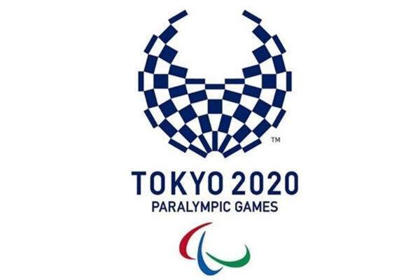 اضافه شدن ورزشکار به کاروان پارالمپیک فقط در 2 رشته امکان پذیراست
