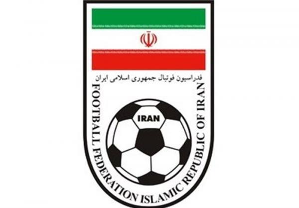 آخرین اقدام فدراسیون فوتبال جهت میزبانی مقدماتی جام جهانی 2020
