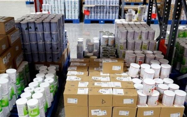 کشف 10 میلیارد ریال داروی کرونایی قاچاق در سردشت