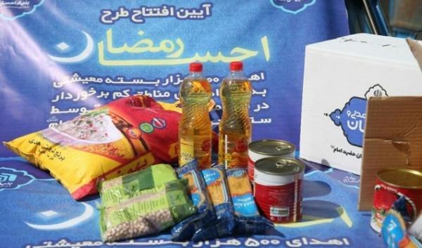 ارسال 500 هزار بسته معیشتی به مناطق محروم ، شروع پویش نذر افطاری برای تأمین بسته های پروتئینی در ماه رمضان