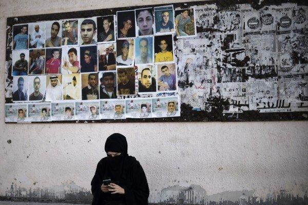تاسیس وب سایت ثبت نقض های آل خلیفه علیه زندانیان سیاسی بحرین