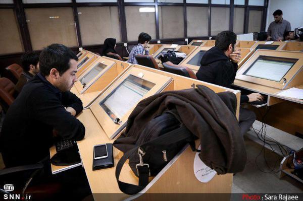 جزئیات مصاحبه آزمون دکتری تخصصی دانشگاه صنعتی شیراز اعلام شد