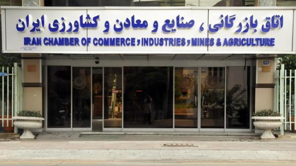 وبینار جایگاه حاکمیت شرکتی در توسعه فضای کسب و کار پنج مردادماه برگزار می شود